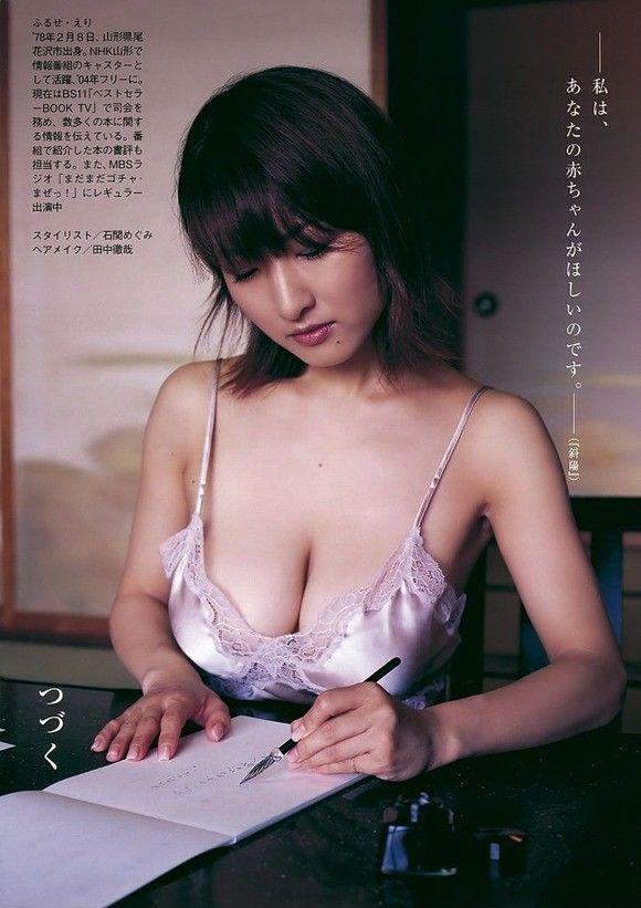 certainly not right japanese milf yuki tsukamoto 1 you uneasy very pity